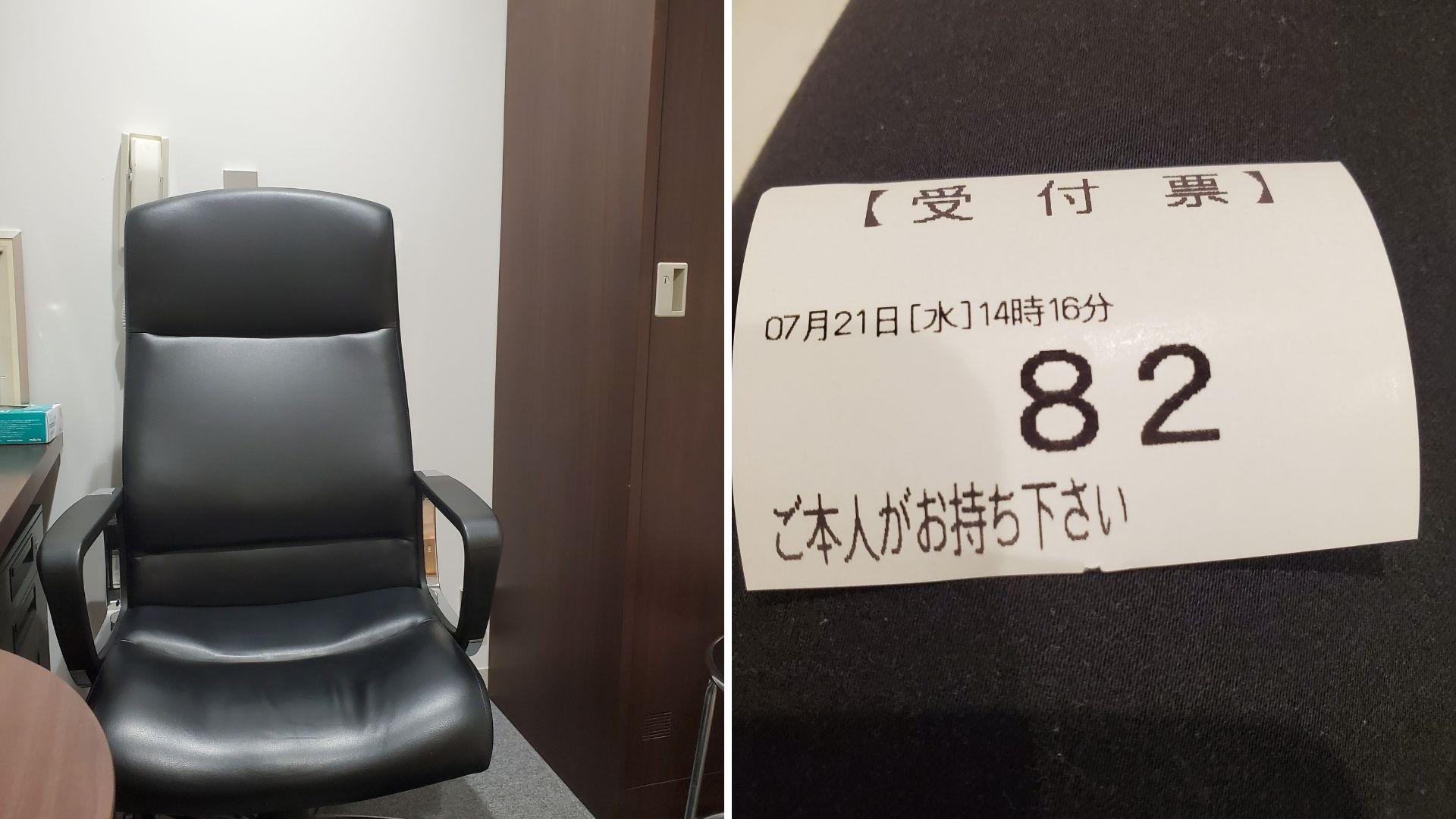 品川スキンクリニックドクターカウンセリング